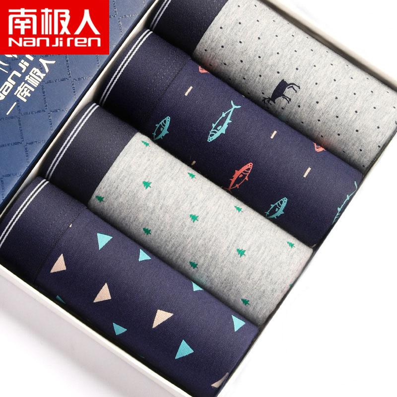 快抢【南极人】4条装男士纯棉内裤-时时淘