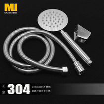 304 stainless steel brushed shower head Stainless steel shower head Shower head Bath single shower set
