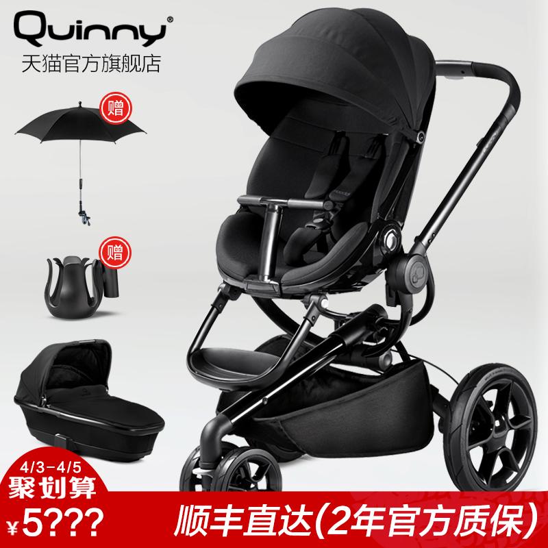 Quinny moodd xtra высокий пейзаж ребенок тележки колыбель установите может сидеть можно лечь может двусторонний толкать хорошо