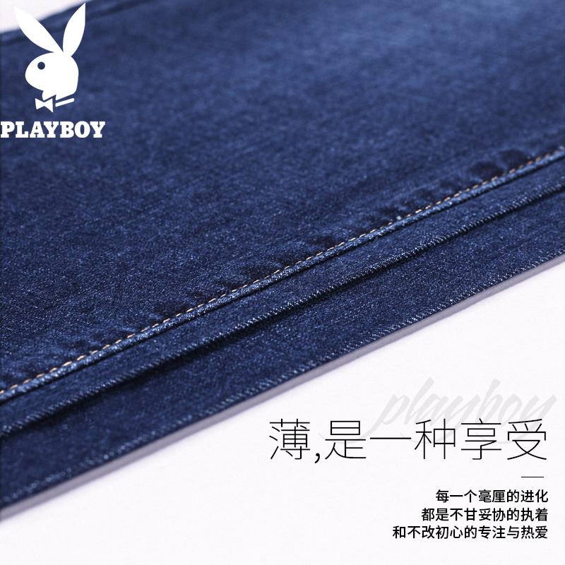 Джинсы мужские Playboy