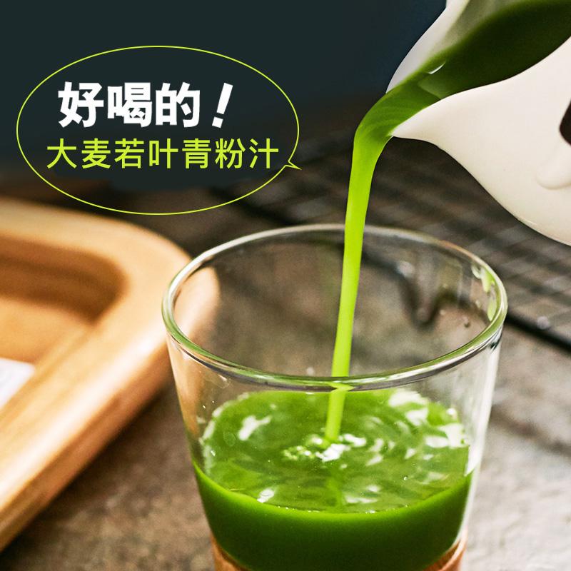 Цветок сестра отлично вкус пшеница лимон Большой ++ пшеница если лист зеленый порошок сок 6g*21 порыв напиток поколение еда ферма не- япония муравей матча