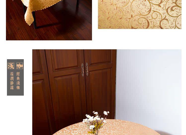 金枝玉叶圆桌方桌布_22.jpg