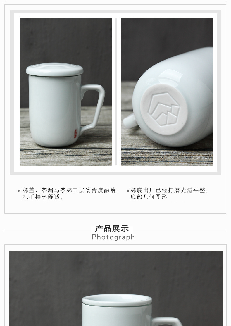Three frequently hall big jingdezhen ceramic cups with cover glass office cup couples filtering S61007 tea tea cup