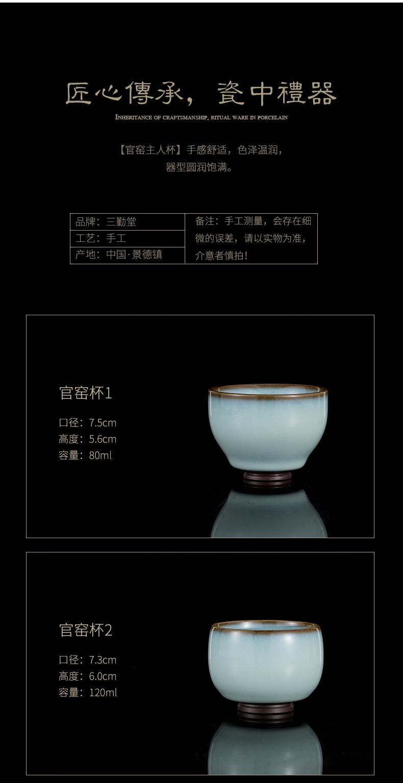 汝窑杯_07.jpg