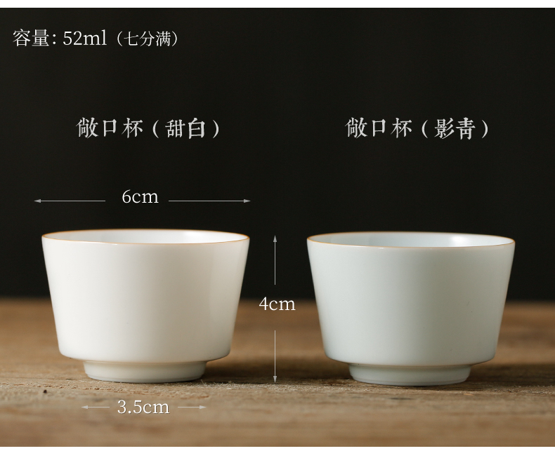 Three frequently hall jingdezhen ceramic cups sweet shiro celadon master cup single cup tea sample tea cup S41133