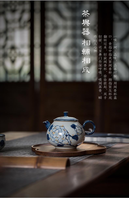 陶泥手绘青花山水_10.jpg
