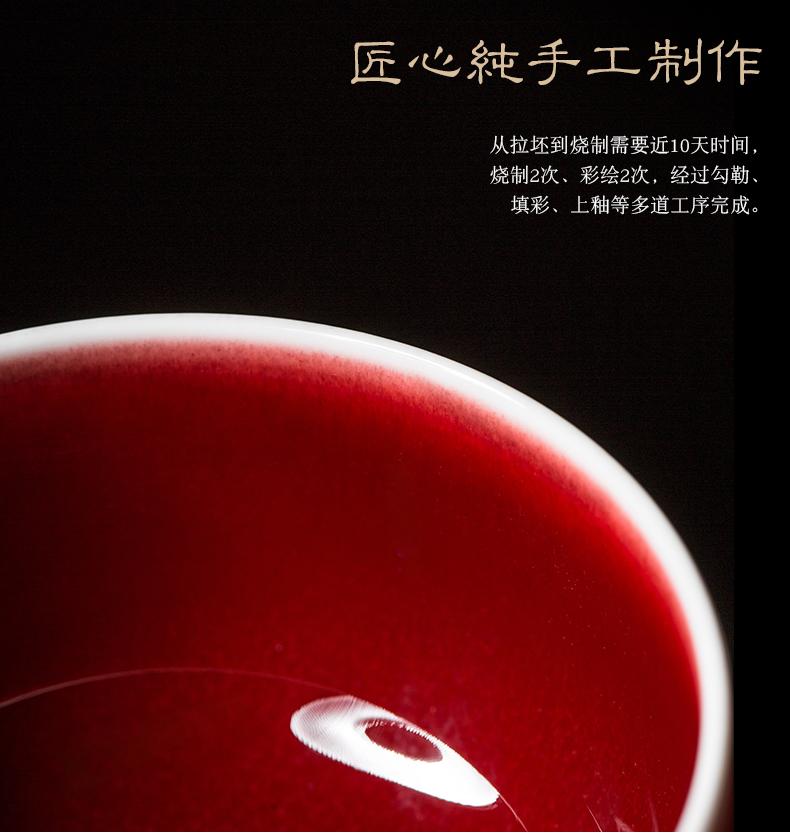 郎红杯_06.jpg