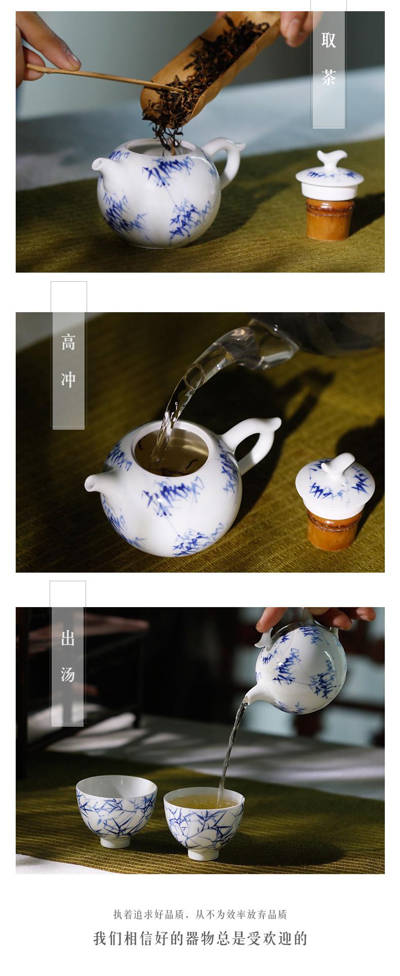 The three frequently do kung fu tea pot of jingdezhen ceramic tea set under glaze color porcelain miniature S22007 tea machine
