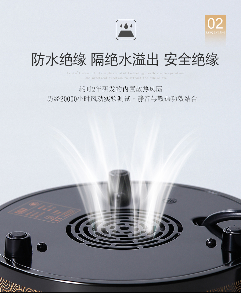 Three frequently hall electric TaoLu tea stove with high temperature boiling tea stove high - power tea hydropower S81042 ceramic furnace'm