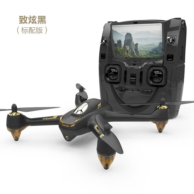 哈博森H501S四軸飛行器入門級高清航拍無人機耐摔遙控器航模飛機