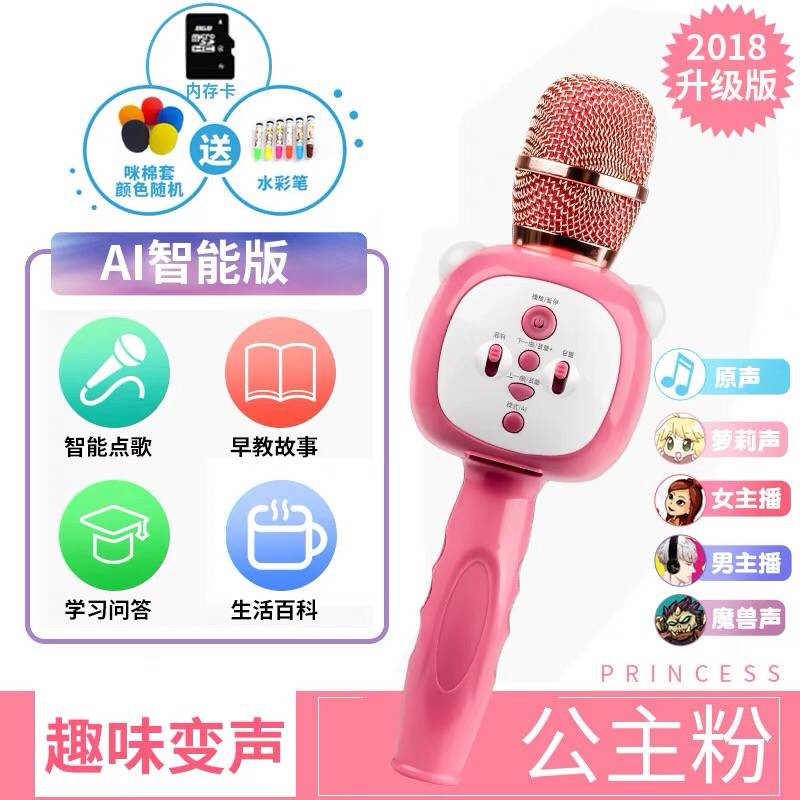 [princess Powder Ai Smart Version - Early Education On-demand Learning] + Spree + Microphone Cotton Cover + Early Education Card