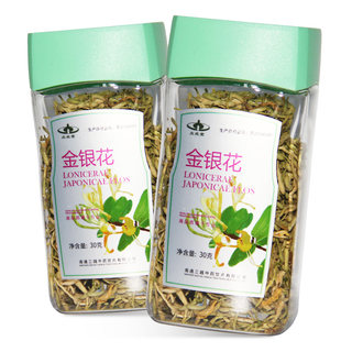 Zhongchengtang Honeysuckle 30g Detoxification Detoxification Bathing Baby Herbal Tea Detoxification Chrysanthemum Tea Combination
