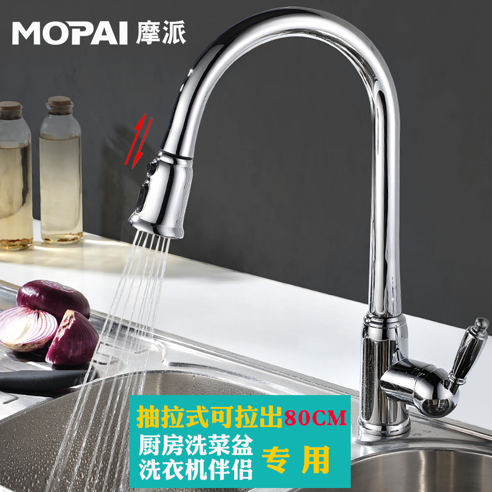 USD 210.04] German pull-on kitchen faucet hot and cold retractable ...