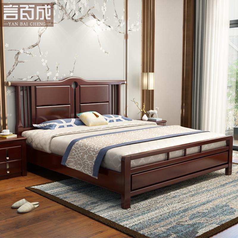 言百成 實木床1.8米新中式主臥床雙人床1.5M臥室古典禪意臥室家具