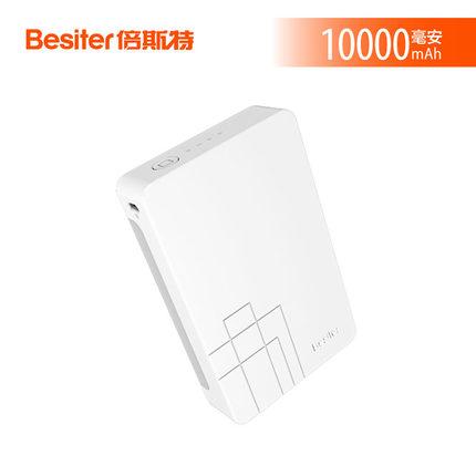 Besiter 倍斯特  10000mAh 移动电源 29.9元包邮