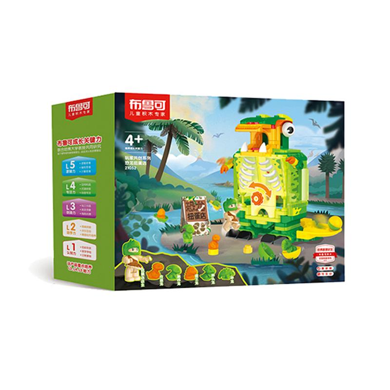 【新品首发】布鲁可积木扭蛋机百变互动过家家益智拼装儿童玩具