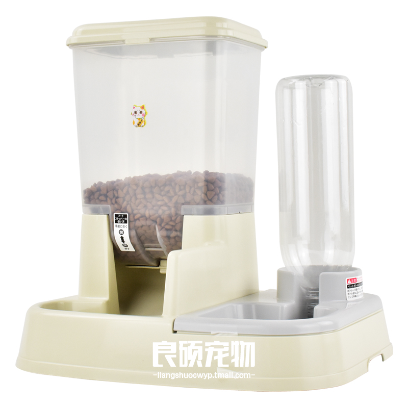 Ivory White-feeding Device With Iris Process Storage Grain Bucket + Water Feeder Gift 1l Assembly Set High Quality Water Bottle