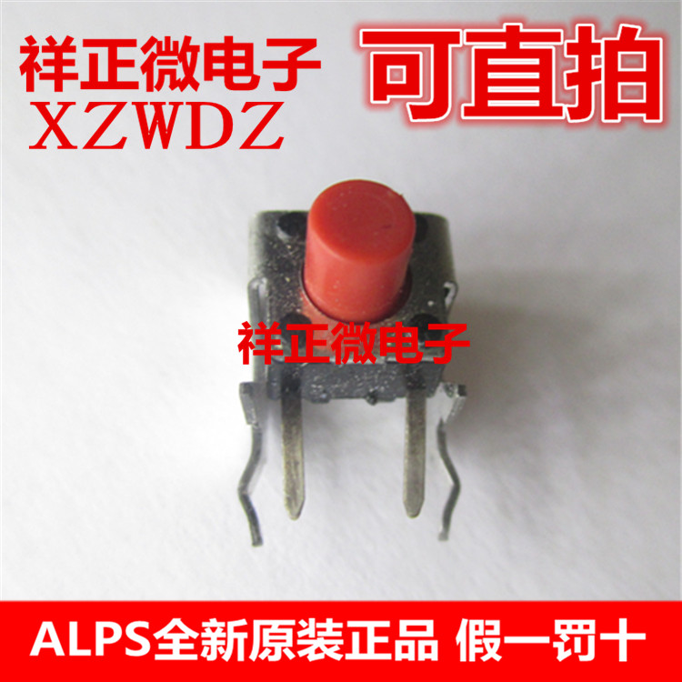 SKHHLSA010 Japan ALPS import touch button switch 6 * 6