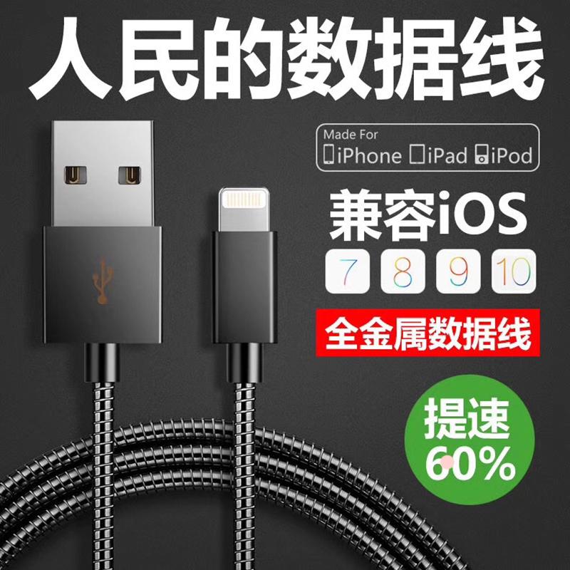 钢铁弹簧金属铝合金数据线安卓充电器线type-c不锈苹果编织三合一