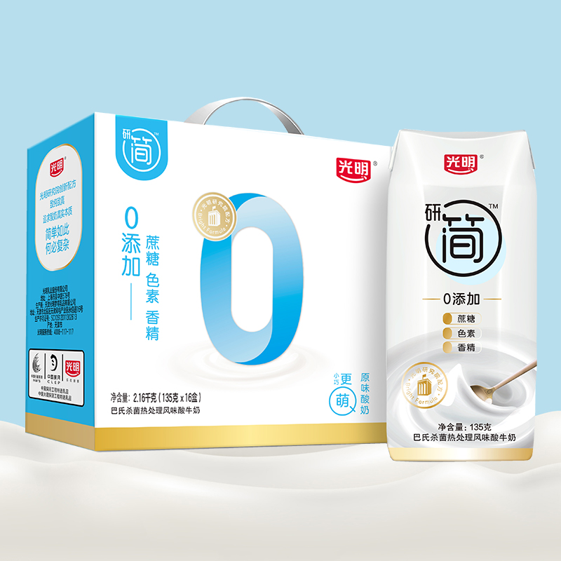 【光明】研简无添加酸牛奶135ml*16