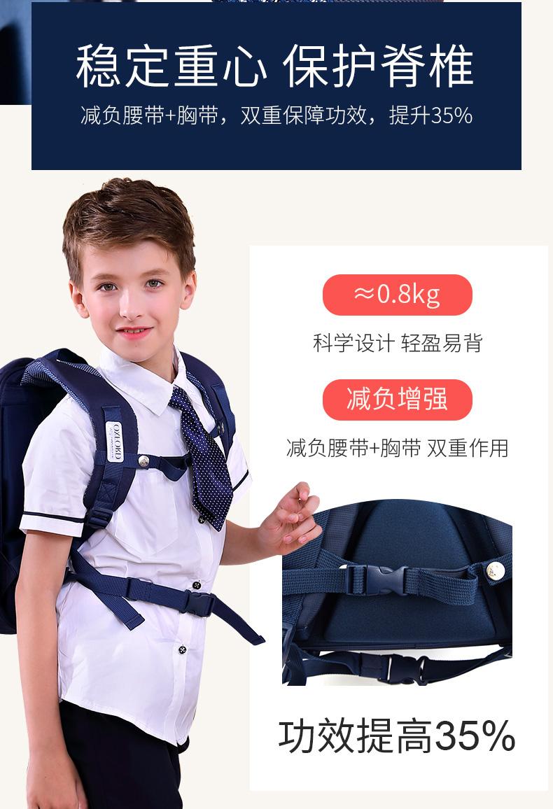牛津大学小学生书包男1-3-5一年级儿童女孩6-12周岁护脊减负双肩4商品详情图