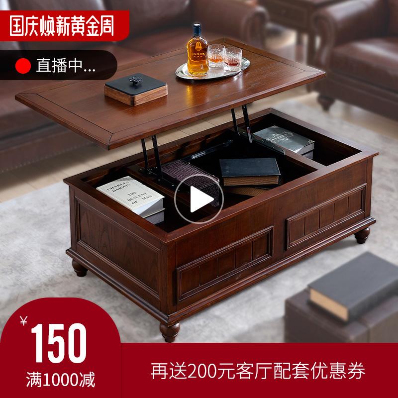 美式升降茶幾餐桌兩用多功能實木小戶型家具升降客廳功夫小茶組合