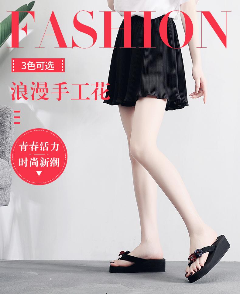 2020 thời trang mới mặc ngoài cao gót dép nữ nặng có đáy chống trượt flip flops dép đi biển màu đỏ bên bờ biển ròng