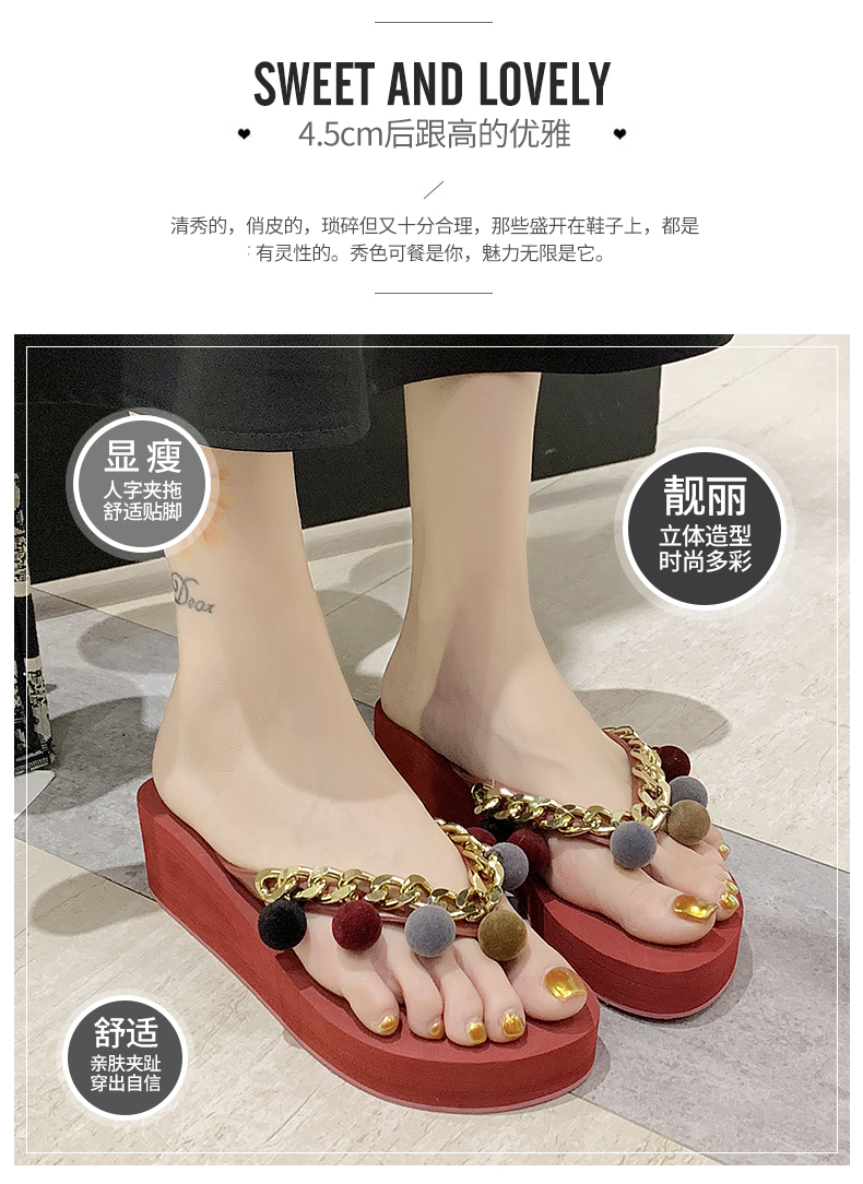 Các nặng có đáy mới nữ Shixia mặc ngoài flip-flops dốc với không trượt dép đi biển và dép bãi biển lật thời trang hoang dã