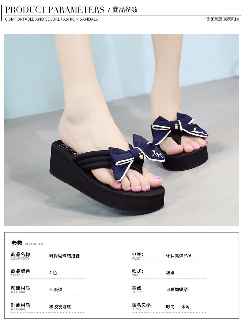 Flip-flops nữ mùa hè nơ lật Waichuan thời trang nặng có đáy không tuột dốc đáy mềm với dép đi biển và dép bãi biển