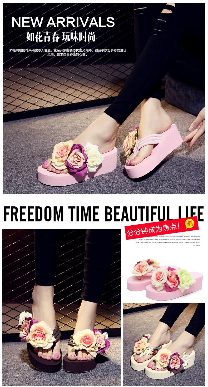 Hàn Quốc thời trang mùa hè dốc đáng yêu với đôi dép cao gót và dép trượt hoa nữ dép vỏ dày dép Muffin