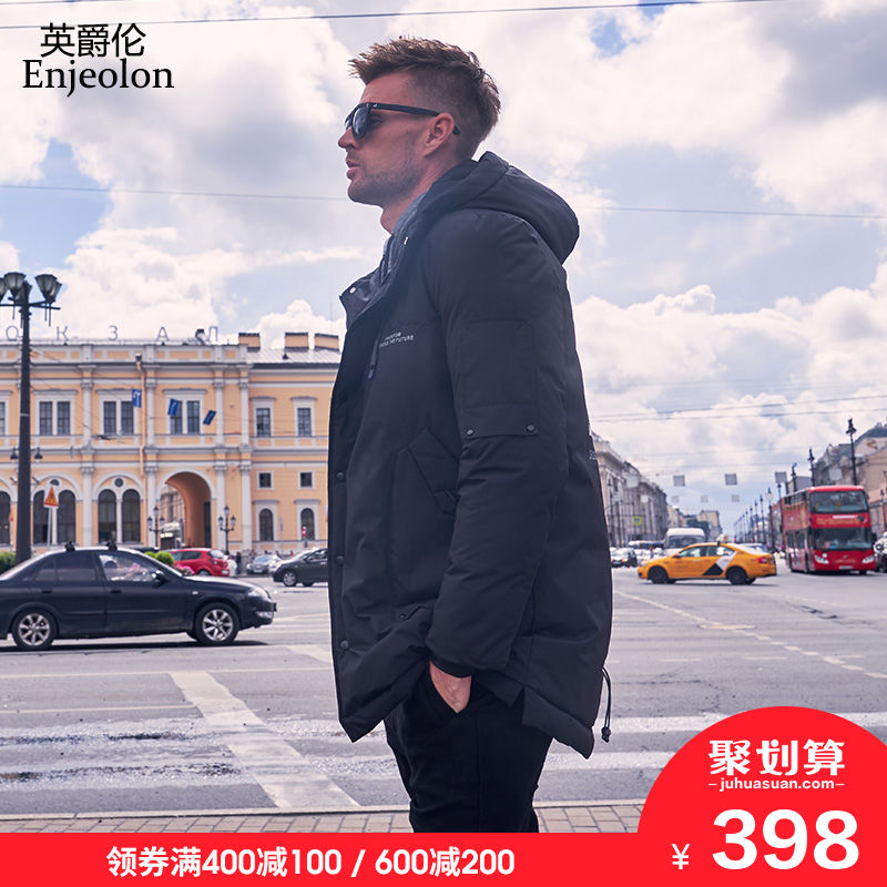 Alex Lun Bai duck duvet 2018 New medium and long tide brand handsome thickening warm winter clothing jacket