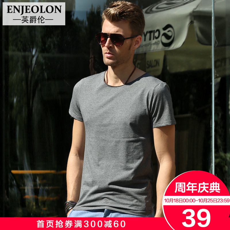 British Jazz Summer men's short-sleeved T-shirt British style men's clothes solid color summer Europe and the United States shirt tide compassionate