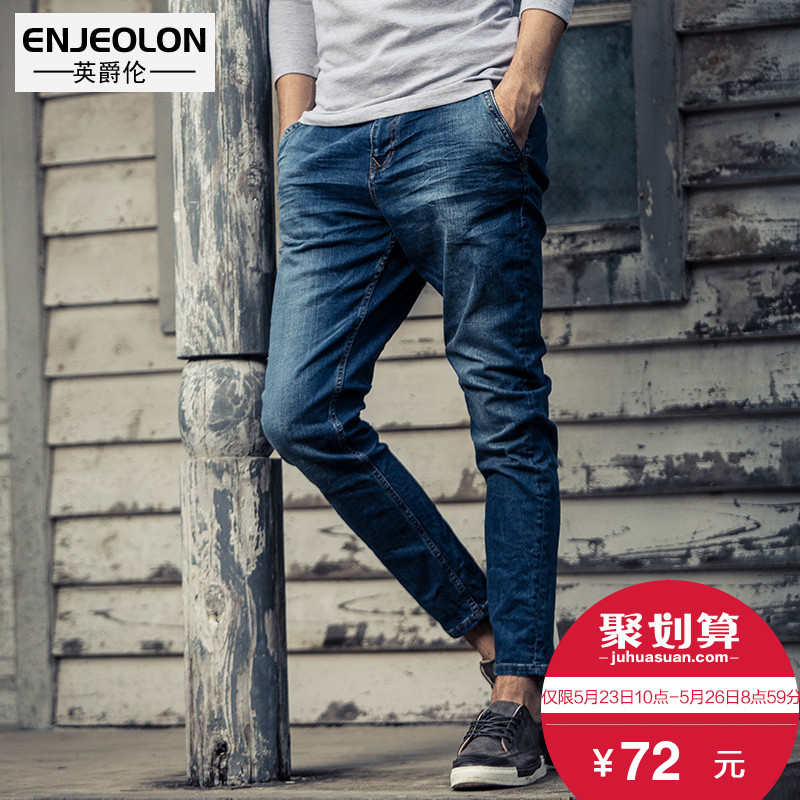 British Jenn Allen 2017 spring New Men's fashion tide brand straight leg harem pants vintage washed denim trousers