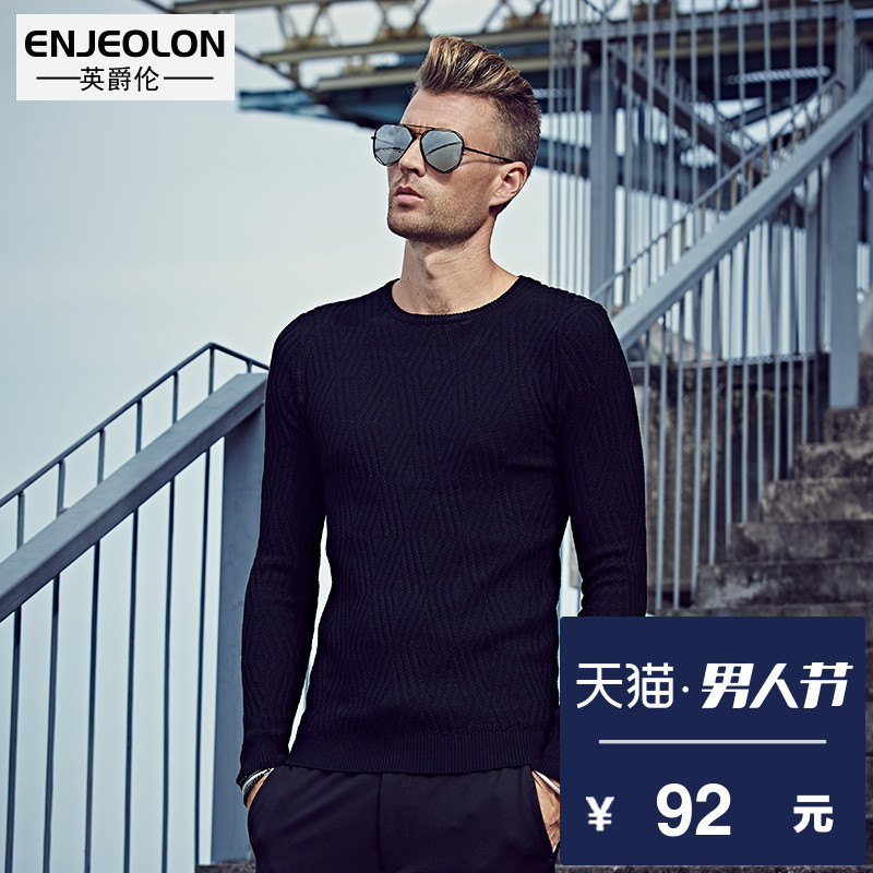 British Jenn Allen autumn and winter men's slim fit crew neck European minimalist solid color sweater hedging knit sweater bottoming shirt sweater