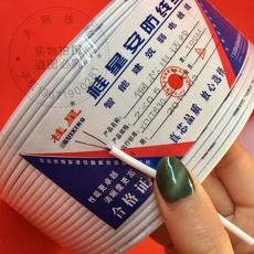 Телефонный кабель Guangxi Star 100 0.5