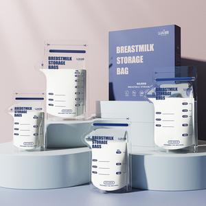 母乳储奶袋保鲜袋一次性存奶袋200ml装人奶150储存袋100小号容量8