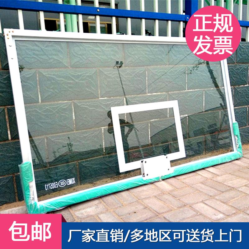 Стандарт на открытом воздухе баскетбол доска на открытом воздухе для взрослых ребенок закалённое стекло спинодержатель баскетбол спинодержатель баскетбол доска