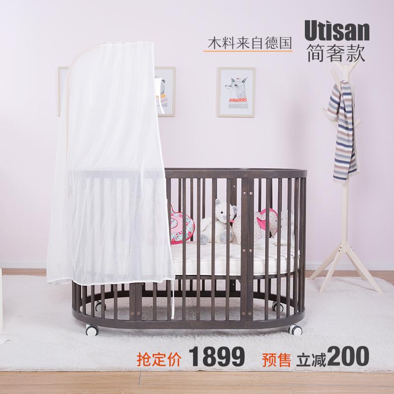 Подсолнечник генерал континентальный многофункциональный кровать для младенца с круглой кроватью эллипс кровать новорожденных бук сосна дерево детская кроватка кровать для младенца