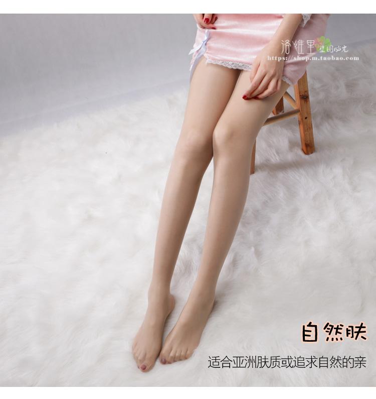 一线檔丝袜女薄款夏季超薄连身光腿肉色神器无痕透明防勾丝凤梨详细照片