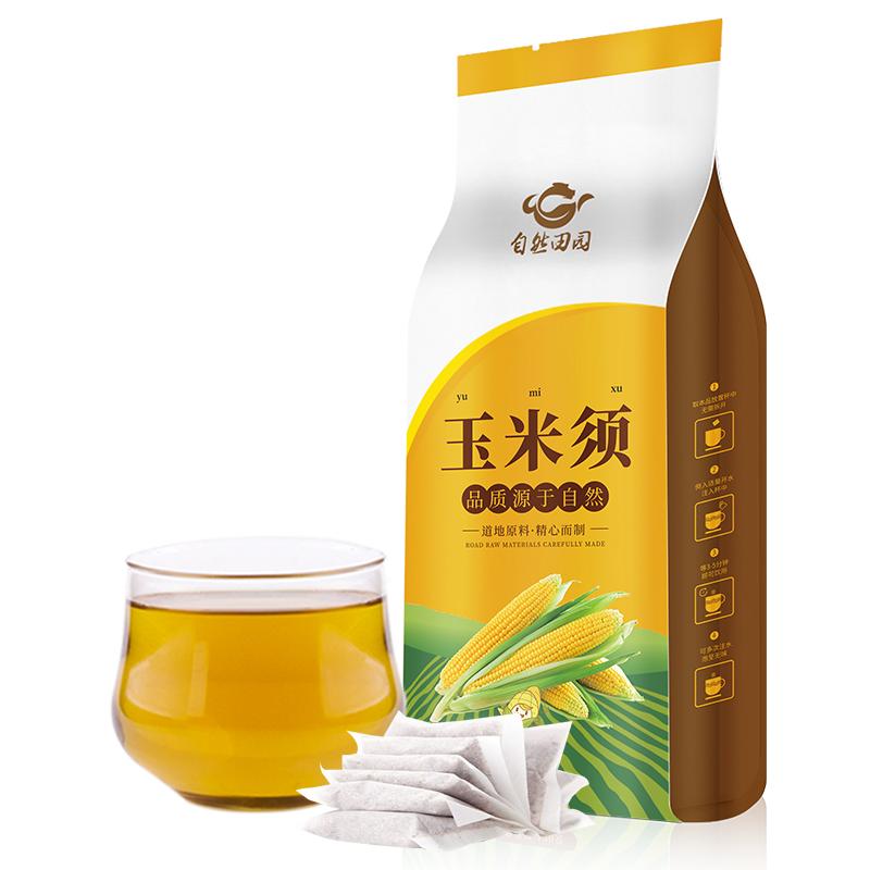 11-21新券天猫10年老店!玉米须茶160g40小包