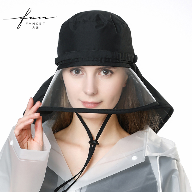 Hat female summer Korean tide large eaves outdoor hiking mask transparent  hat block dust rain electric a9c2610d213