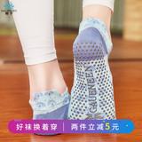 Генинг Йога Носки нескользящие Носки женские профессиональные батутные пятиконечные начинающие спортивные носки для фитнеса осень-зима Сезон йога носки