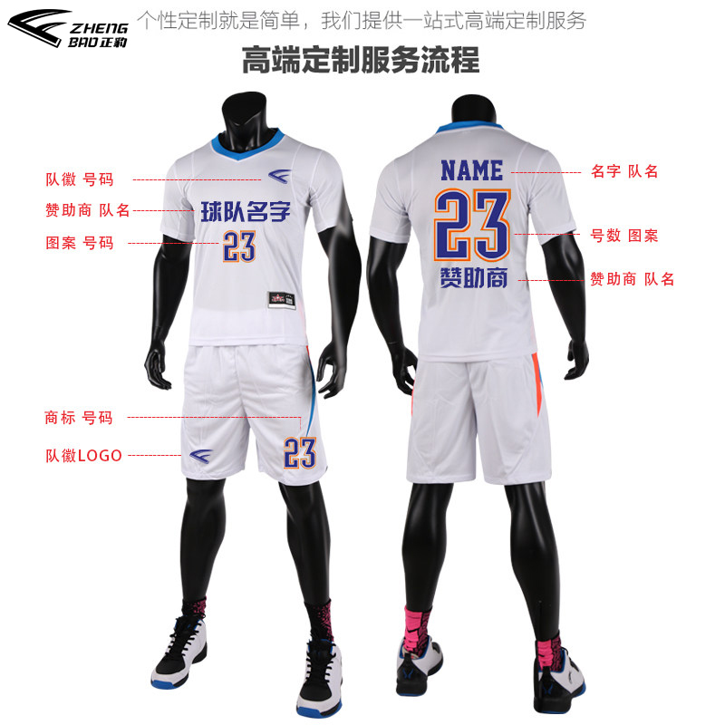 7e586bc3f79 ... children s white buy custom basketball training team uniforms. Zoom ·  lightbox moreview · lightbox moreview · lightbox moreview · lightbox  moreview ...