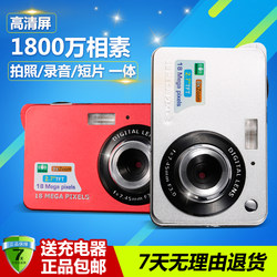 18 million pixel ultra-thin high-definition digital camera home student camera small travel portable fool video