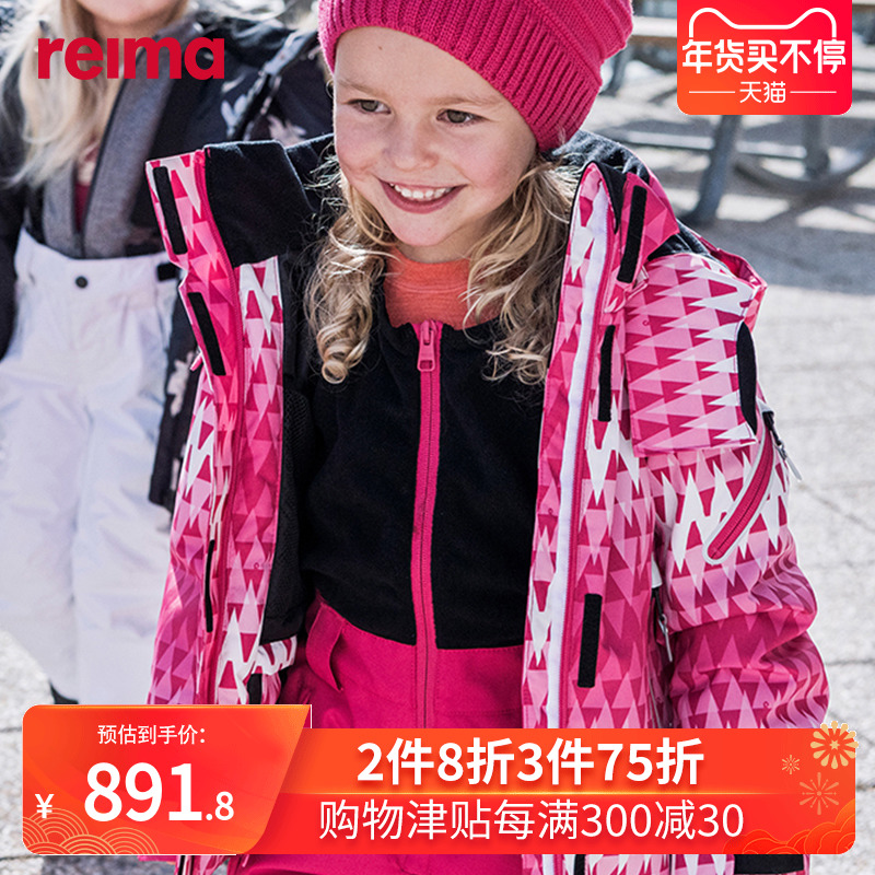 reima in the virgin child waterproof cotton stain-resistant jacket warm breathable ski 2019 New