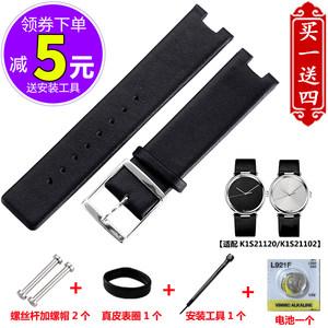 时仕适合CK表带K1S21120/K1S21102/KIS21100真皮皮带手表带凹口