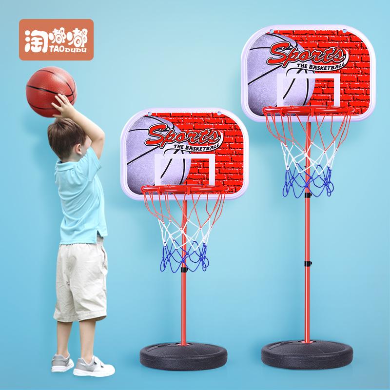 家用户外篮球架可投篮室内升降框男孩2-3-5儿童小孩8岁宝宝6玩具4