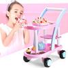 Children's cut fruit toys play kitchen combination vegetables baby boy girl cut cake cut suit