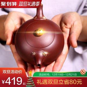 古悦堂 宜兴紫砂壶纯全手工茶具掌柜亲制底槽清如意西施描金款