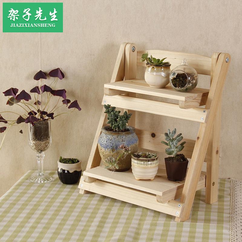 双层肉肉架小型放多肉植物的两层花架子多层桌面室内窗台实木桌上